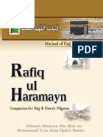 Rafiq-ul-Harmain in English (www.trueislam.info)