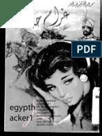 m Abdelhalim-gharam Hair