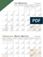 2011 Jewish Calendar