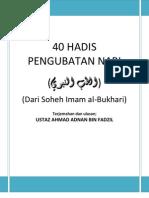 40 Thib Nabawi