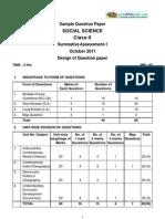 2012 SP 10 Term 1 Social Science 01