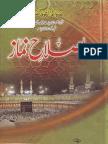 Islah-e-namaz - Molana Akhtar Husain Bahawalpuri