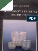 Černjahov
