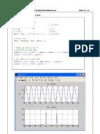 thesis on matlab simulation