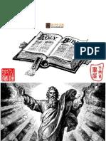 [Yo Artists]圣经插画艺术