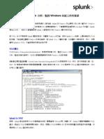 科技服務電子報_100105(1)