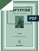 02_Минаев-ОГО - 21
