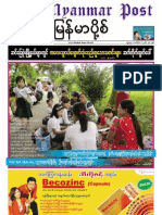 The+Myanmar+Post+3 39