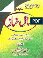 Masail-e-namaz - Molana Habib Ur Rahman Azmi