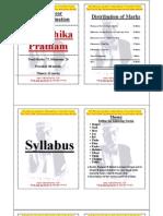 ABGMV Tabla Syllabus Praveshika Pratham