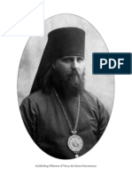 Saint Hilarion Holy Scripture and the Church