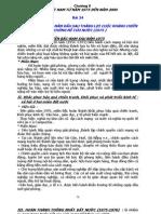 lịch sử lớp 12 -  Bài 24 - VIỆT NAM TRONG NĂM ĐẦU SAU THẮNG LỢI CUỘC KHÁNG CHIẾN CHỐNG MĨ CỨU NƯỚC (1975 )