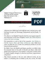 Sheikh Anwar Martyrdom