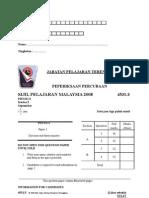 Phy p3 Trialspm Terengganu 08