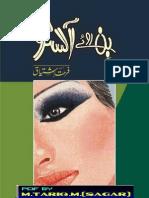 Bin Roye Ansu by FarhatIshtiaq