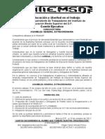 CONVOCATORIA 15 DE OCTUBRE