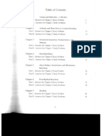 פתרונות  אורגנית פסנדן 3-10