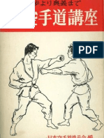 Karate-Do Koza.lectures in Karate-Do