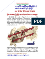 Myanmar Under Chinese Empire 04