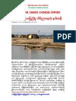 Myanmar Under Chinese Empire - Irrawaddy 04