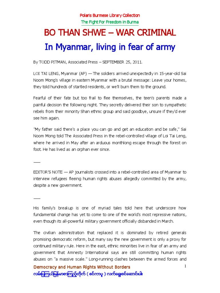 Bo Than Shwe - War Criminal 10 | Myanmar | Politics Of Myanmar