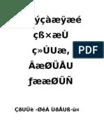 DNA RBL 11.10.11