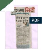 Aligarh Gang Rape