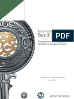 Monitor Business Women in Saudi Arabia Dec 6 2010