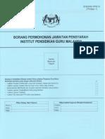 Borang Mohon Pensyarah IPG