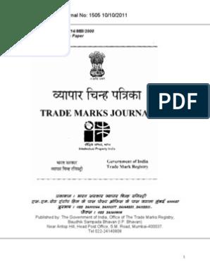 Journal TMR 1505