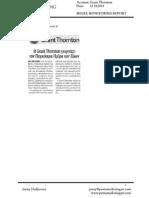 Grant Thornton Media Monitoring Report