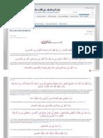 Www.alquran Sunnah.com Doa Dzikir Doa Dari Al Quran