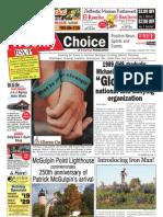 Weekly Choice - October 13, 2011