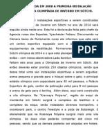 06.03 J SERÁ ERGUIDA EM 2008 A PRIMEIRA INSTALAÇÃO