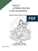 Tara Dusum Khyenpa I Karmapa Sadhana of Jetsun Dolma Arya Tara of the Acacia Forest
