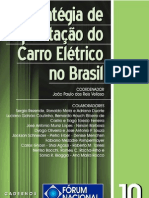 Carro_Elétrico_no_Brasil