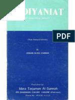 Qadiyaniat - An Analytical Survey