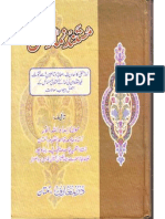 Mustanad Namaz e Hanafi Molana Imdadullah Anwar