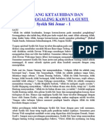 Tentang Ketauhidan Dan Manunggaling Kawula Gusti Syekh Siti Jenar