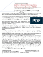 A statement from All Burma Monks Representative Committee …