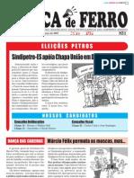 Jornal Boca de Ferro