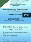 Развитие полномасштабной ядерной энергетики и рост риска ядерного распространении