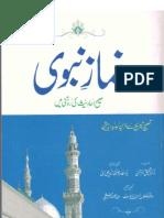 namaz-e-nabvi3