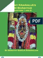 SribhaashyamVol1
