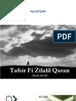 105_Surah_A-Fiil