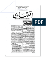 Qui protège-il l'investissement étranger en Iran?