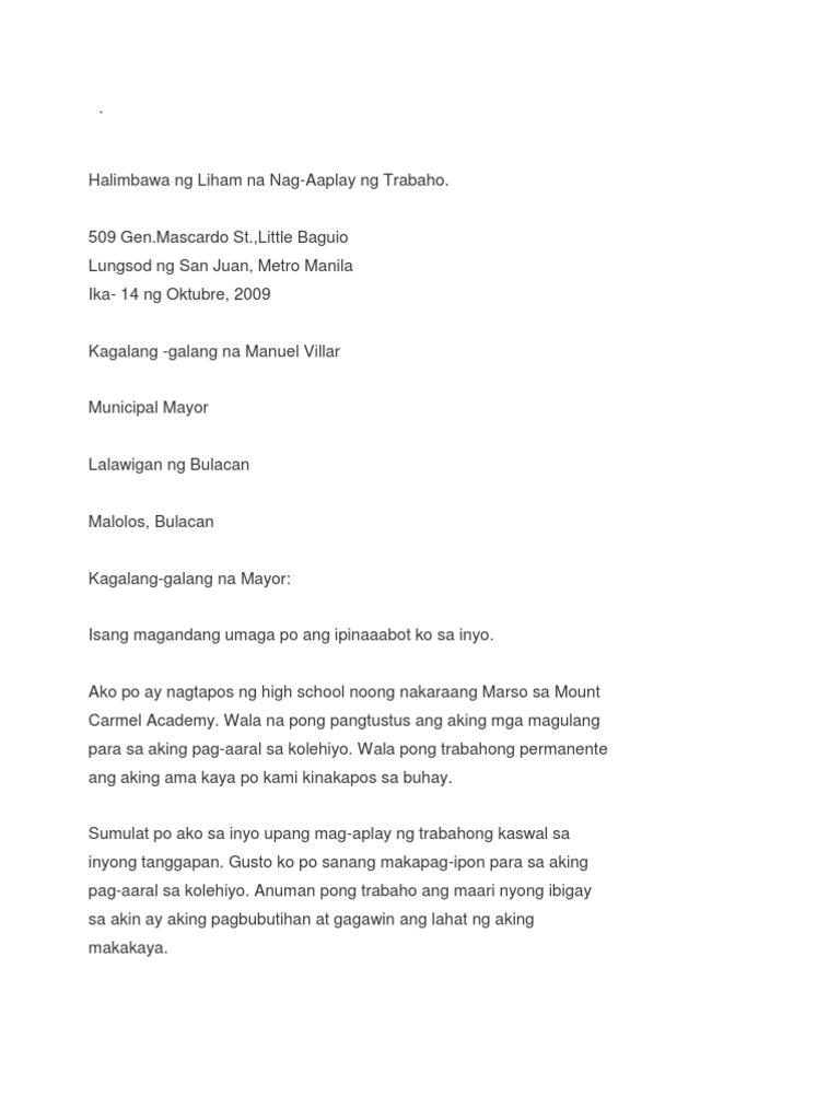 halimbawa ng komposisyong narativ Natsu dragneel, isang pangalang di pamilyar at kakaiba sa pandinig ng karaniwang pilipino ito'y natural lamang sapagkat hindi naman siya kapanig ng mga kurakot na.