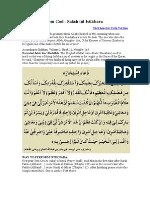 Dua_Istikhara | Religious Behaviour And Experience | Islamic