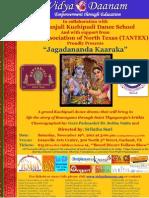 Jagadananda Kaaraka - Kuchupudi Dance Program