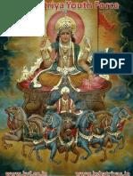 Kshatriya Vamsa Ratnakaram 51-100
